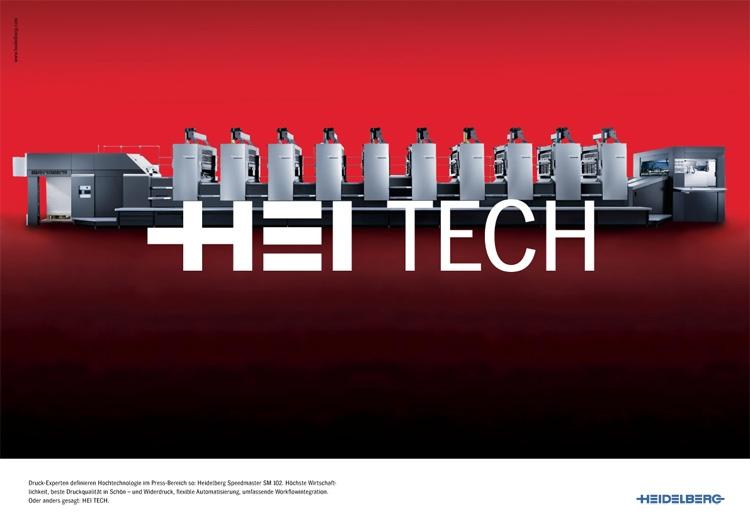 Hei_tech